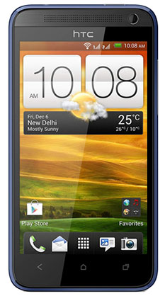 HTC Desire 820 dual sim Smartphone Price in Bangladesh
