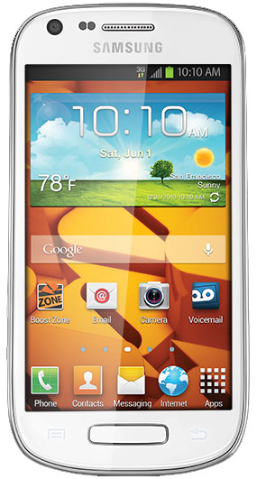 Samsung Galaxy Prevail 2 Mobile Phone Price In Bangladesh