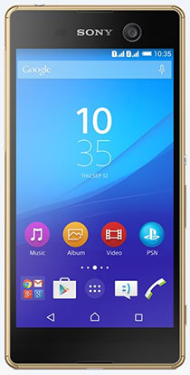 Step-by-step wizard and sony xperia m5 price in bangladesh